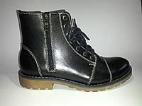 Кожаные польские мужские черные удобные стильные зимние классические ботинки, сапоги 44р Basso