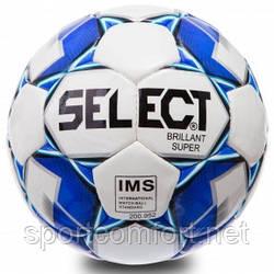 Мяч футбольный №5 Select Brillant Super реплика