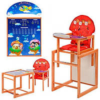 Детский деревянный стульчик для кормления M V-120-8