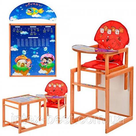 Детский деревянный стульчик для кормления M V-120-8, фото 2