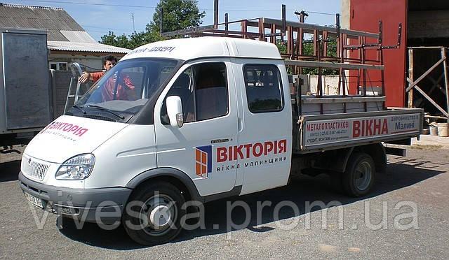 Брендирование транспорта - DOMINO  рекламно-строительная компания в Киеве