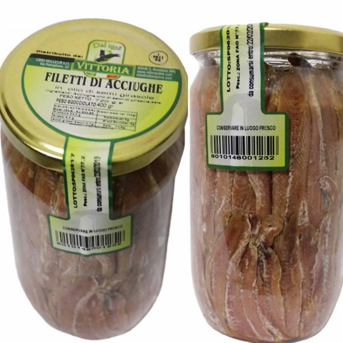 Анчоуси Vittoria Filetti 720 г