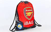 Рюкзак-мешок GA-4433-ARS-1 ARSENAL (нейлон, р-р 39х49см, красный-черный)
