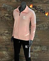 Женский спортивный костюм Adidas персик.Жіночий спортивний костюм Adidas персик.