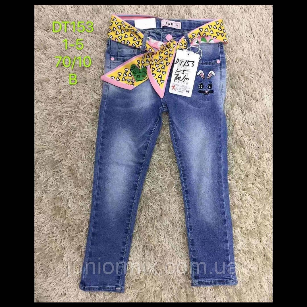 Дитячі джинси для дівчаток оптом S&D