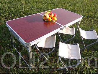 Стол раскладной туристический + 4 стула