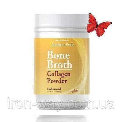 Puritan's Pride Bone Broth Collagen Powder 450g