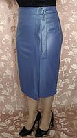 Джинсовая женская юбка из эко кожи большого размера 50-56
