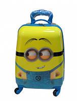 Детский пластиковый чемодан с ручкой Миньон 43*30*23 см