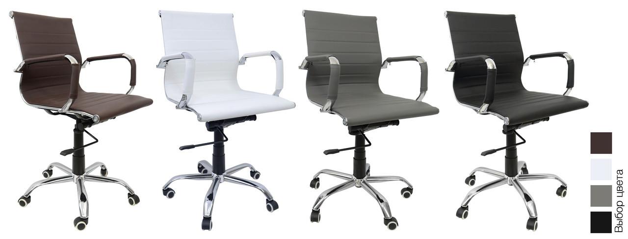 Офісне крісло комп'ютерне Bonro B-605 для дому та офісу (офісне комп'ютерній ютерне крісло для дому та офісу)