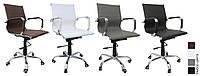 Офісне крісло комп'ютерне Bonro B-605 для дому та офісу (офісне комп'ютерній ютерне крісло для дому та офісу), фото 1