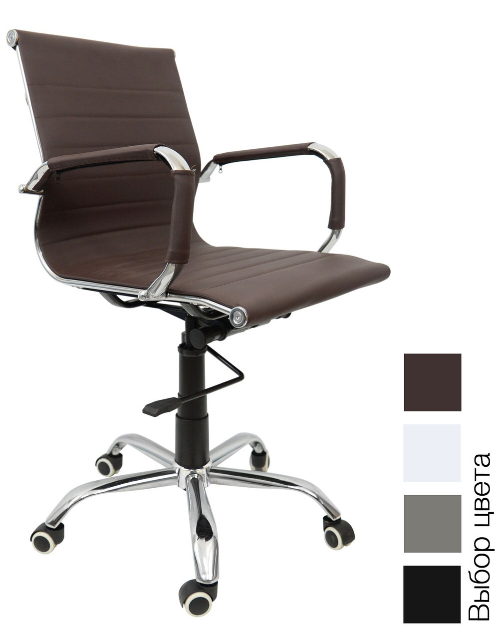 Офисное кресло компьютерное Bonro B-605 для дома и офиса (офісне комп'ютерне крісло для дому та офісу)