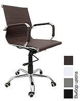 Офисное кресло компьютерное Bonro B-605 для дома и офиса (офісне комп'ютерне крісло для дому та офісу), фото 1