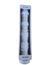 Автоматическая бельевая веревка