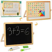 Деревянная игрушка Мольберт MD 2313 (40шт) 2-х стор.магнитн/для рисов,буквы/цифр,кор,35,5-26,5-2,5см