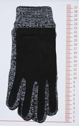 Мужские замшево-трикотажные перчатки - Серые - MZ1, фото 2