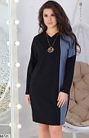 Платье женское повседневное креп-дайвинг/украшение в комплекте 48-56р.,цвет серый/черный