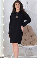 Платье женское повседневное креп-дайвинг/украшение в комплекте 48-56р.,цвет черный