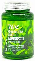 Сыворотка Farm stay ампульная все в одном с экстрактом семян зеленого чая 250 мл (NF-00000643)