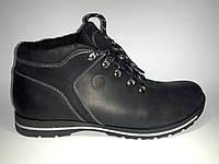 Кожаные польские мужские удобные стильные зимние ботинки 44р Basso