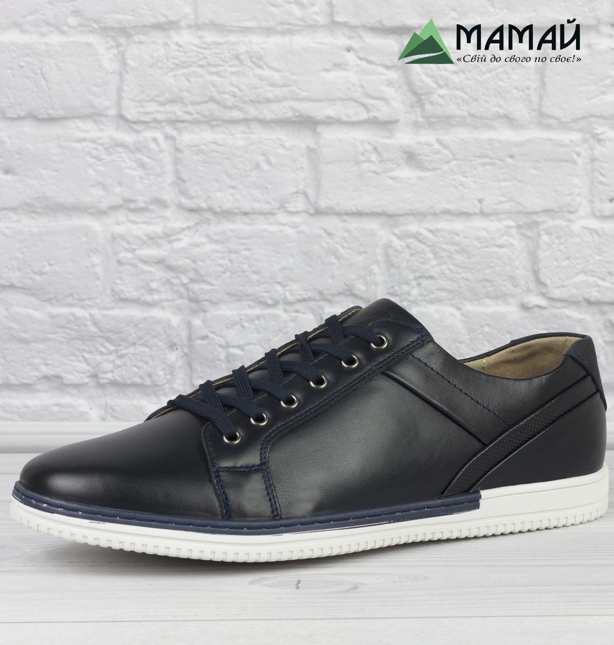 Шкіряні чоловічі кросівки з білою підошвою 43р