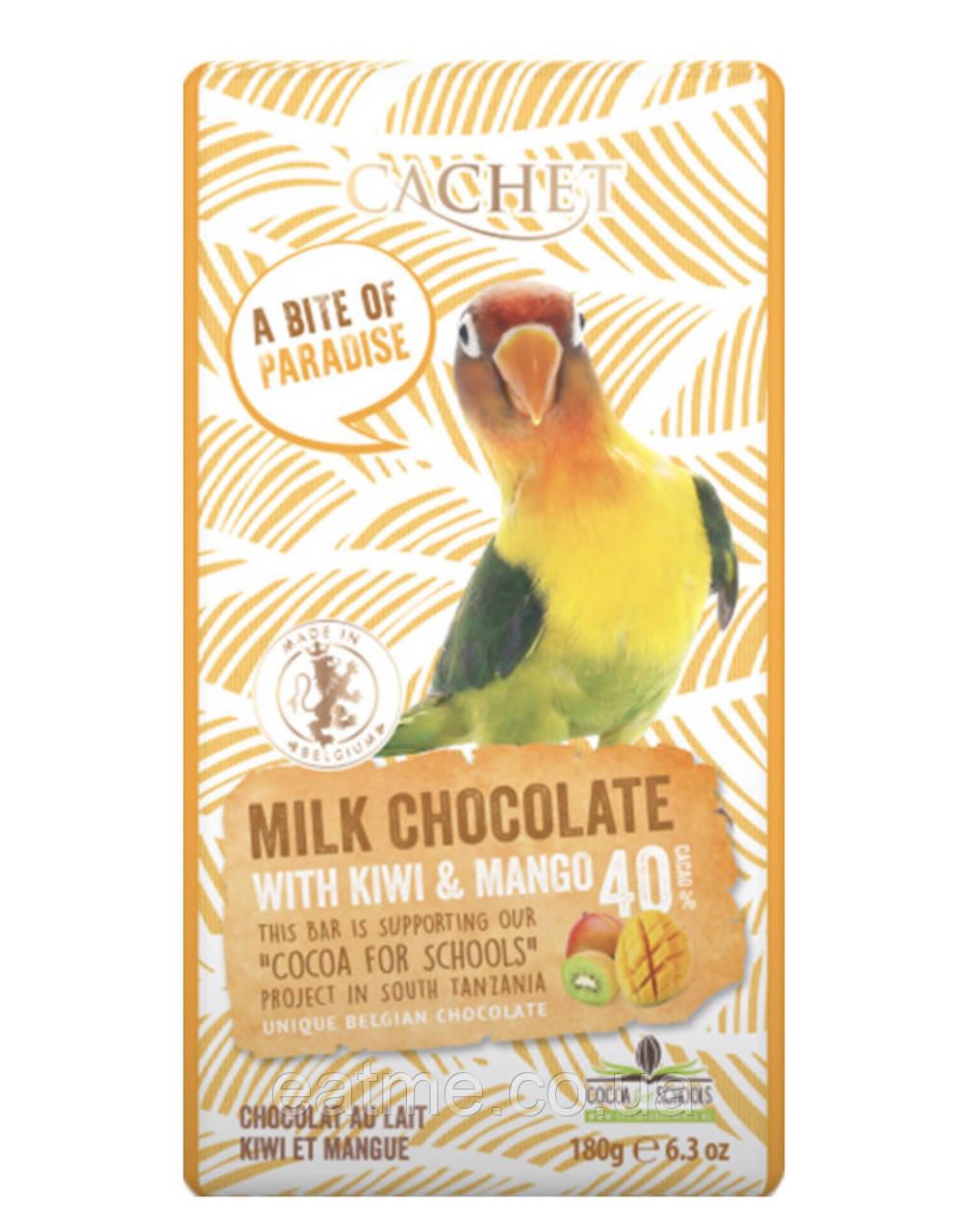 Cachet Молочный шоколад с киви и манго
