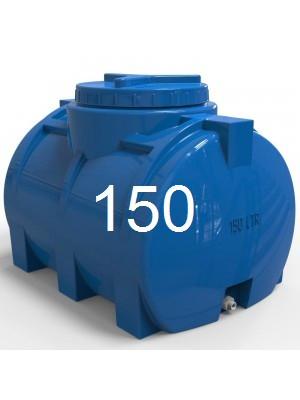Пластиковая горизонтальная однослойная емкость для воды объем 150 литров.