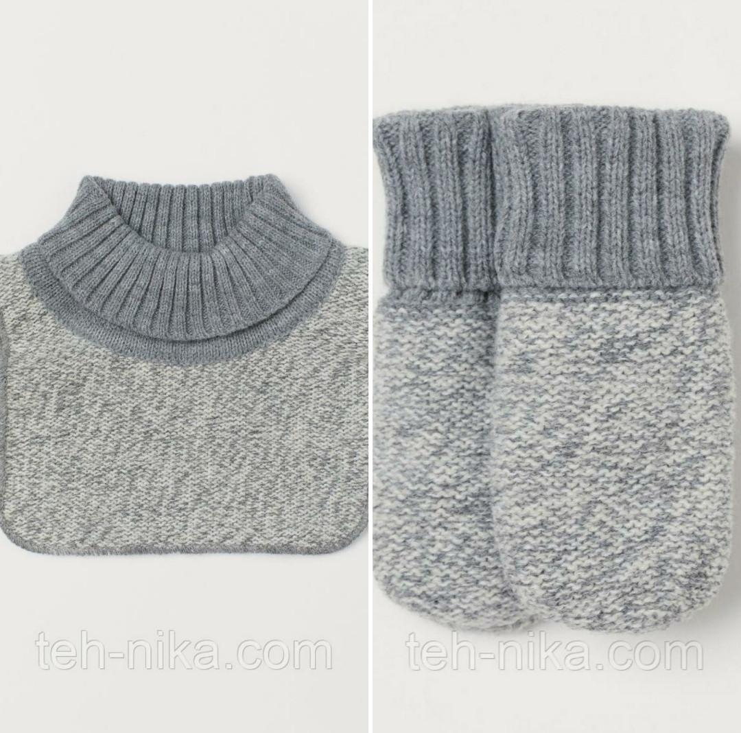 Манишка и варежки  серые H&M р.4мес-3года