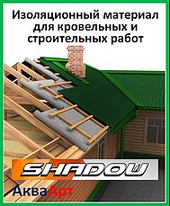 Изоляционный материал для кровельных и строительных работ