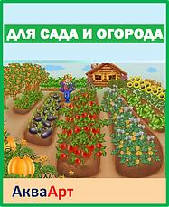 Допоміжний матеріал для саду та городу