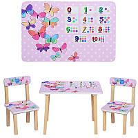 Столик детский 501-36 деревянный, 60-40 см, 2 стульчика, Бабочки