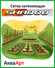 Сетки садовые (затеняющие, опорные, заборные)