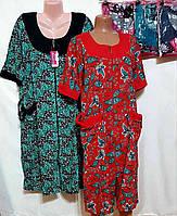 Женский халаты»Маркиза»Узбекистан(50-58)полномер, фото 1