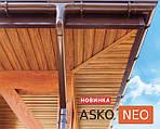 Подшива свеса ASKO NEO (Польша)