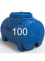 Пластиковая емкость для воды горизонтальная пластиковая двухслойная 100 литров.