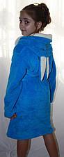 Детский махровый халат с ушками зайчика, фото 2