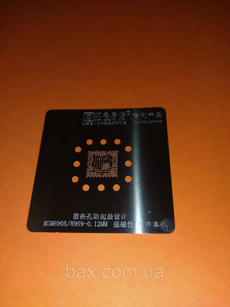 Amaoe BGA трафарет Qualcomm MSM8905/8909 0.12mm