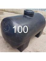 Пластиковая емкость техническая горизонтальная  однослойная 100 литров