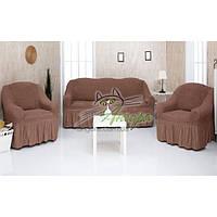 Чехлы натяжные на диван 3-х местный и два кресла Concordia (универсальные) капучино