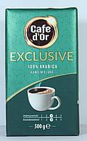 Cafe d'or Exclusive натуральный молотый кофе 500 гр