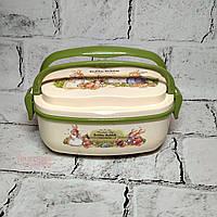 Ланчбокс Зайчики кролики, ланч бокс, контейнер для еды с ручками, зеленый