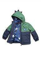 """Демисезонная куртка для мальчика """" Динозаврик"""" от 1 года до 6 лет. Синий с зеленым"""