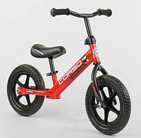 Беговел, велобег CORSO 32003 стальная рама, колесо 12«, EVA - пена