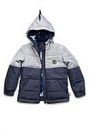 """Демисезонная куртка для мальчика """" Динозаврик"""" от 1 года до 6 лет. Синий с серым"""