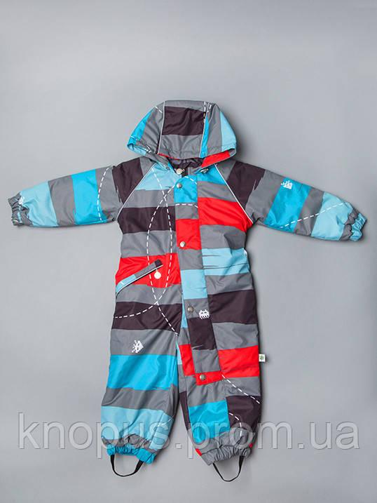 Демисезонный  комбинезон для мальчиков, Модный карапуз, размеры 80-98
