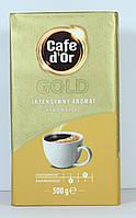 Cafe d'or Gold натуральный молотый кофе 500 гр