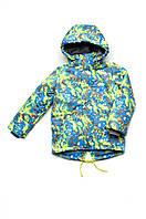 Демисезонная куртка на мальчика на 5-8 лет. Абстракция. Размеры 116, 122, 128, 134 см.