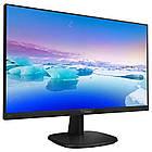 """Монитор Philips 23.8"""" 243V7QSB/00 IPS Black; 1920x1080, 8 мс, 250 кд/м2, D-Sub, DVI-D, фото 2"""