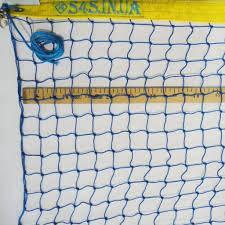 Сетка теннисная Time Тренировочная сине-желтая