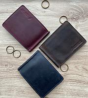 """Зажим для денег с монетницей, кошелек из кожи """"Leaflet"""" - c RFID защитой! + ПОДАРОК!"""